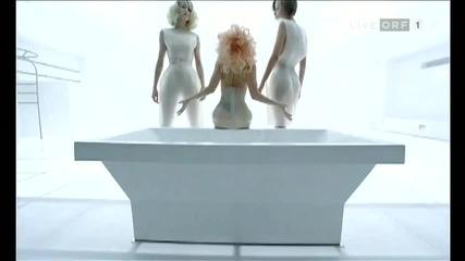 Lady Gaga - Bad Romance Demo