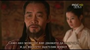 Легендата за четирите Бога на Краля - E09 част 1/4
