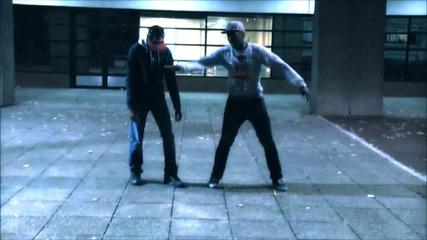 Универсален танц