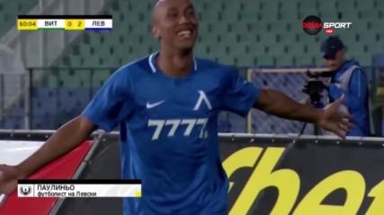 Паулиньо без конкуренция сред нападателите в 6-ия кръг на efbet Лига