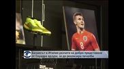 Бизнесът в Италия е фокусиран върху възможността за печалба по време на световното по футбол