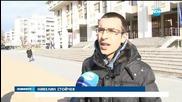 Протест в Бургас с искане за реформа в съдебната система