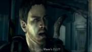 Resident Evil 5 5.2.2 Огнената битка с Uroboros
