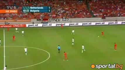 България удари вторите в света пред 50 000 насред Амстердам