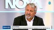 Иван Хиновски: Цената на парното твърдо ще се покачи