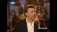 Makropoulos Nikos - Ego den imouna alitis