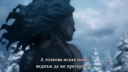 Fate/stay night: Berserker and Ilya