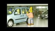 Е, няма такива идиоти ; - ) Семейство Симпсъм си купува кола ; - ) Renault Kangoo