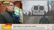Може с разрешително от друга държава, да ползваш оръжие в България?