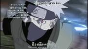 Naruto Shippuuden Opening 7 Bg Sub Високо Качество