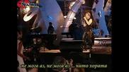 Alen Nizetic - Boli me[превод)bg sub