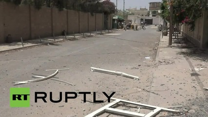 Yemen: Houthis headquarters hit by Saudi-led airstrikes