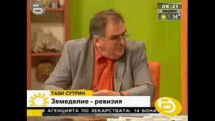 Резил Ексминистърът на земеделието изпсува в ефира на бтв!!!