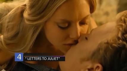 7-те най-запомнящи се филмови целувки