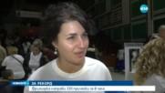 "Фризьорка от Пазарджик постави рекорд за ""Гинес"""