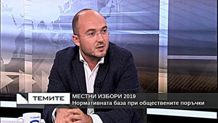 Местни избори 2019 - Управлението на София и решаването на проблемите ѝ
