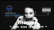 MIsha - Да си знаят