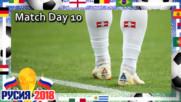 Коментари на ден 10 от Световното по футбол