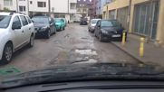 Абсурдна улица