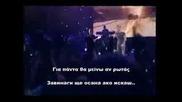 [ Превод ] Най - Хубавата Гръцка Песен - Не Тръгвам Ако Заедно Не Тръгнем - Mixalis Xatzigiannis