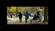 Ченге за един ден (2014) - Бг Суб (1/2)
