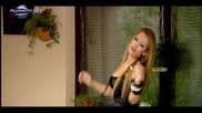 Джена - Луд и съвършен (официално видео) - uget