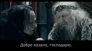 16. Властелинът на пръстените: Бг суб - Двете кули (2002) The Lord of the Rings Extended