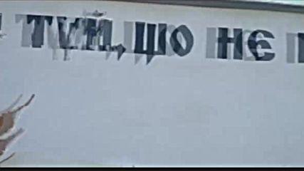 Нарисувана стена на алеята на Будителите 2017