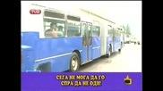 Господари на Ефира - Пушенето в градския транспорт