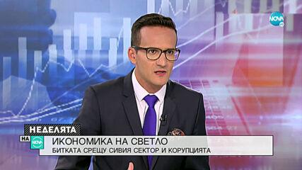 Кирил Петков: Привлякохме европейска компания за производство на електроавтомобили