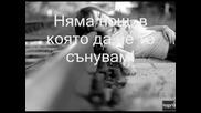 Превод Den uparxei pou skeftomai