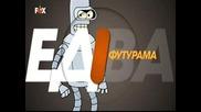 Футурама Бг Аудио С01е12 Цял Епизод
