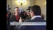 Депутати се сбиха в кулоарите на Върховната рада в Киев