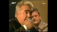 Превод * Pasxalis Terzis Dimitris Mitropanos I Zoi Mou Oli