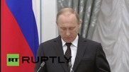 Russia: Putin presents Lavrov with 'Order for Merit to the Fatherland'