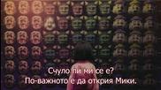 [ Bg Subs ] Злокобен театър 3 - 05-08 [ Otakubg ]