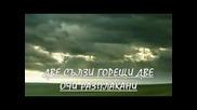 Markos Heraklis [превод] Две Очи Разплакани