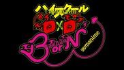 [ookamishiroi] High school Dxd Born - 07 [bg Sub]