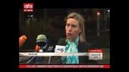 Санкциите срещу Русия не са в дневния ред на Съвета на Европейския съюз. /14.12.2015 г./