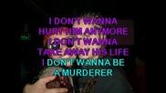 Караоке Rihanna - Unfaithful