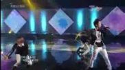 Dae Guk Nam Ah - Admiring Boy Debut Stage Mbank