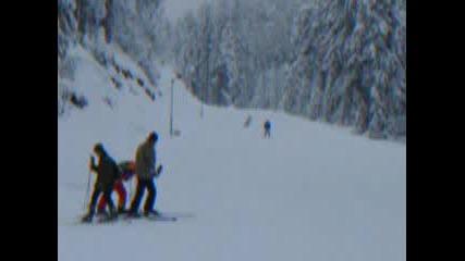 Ски В Добринище