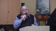 Бог не гледа на лице - Пастор Фахри Тахиров
