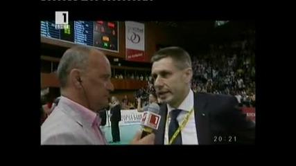 Победата на България над Русия с 3:1 (волейбол)