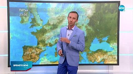 Прогноза за времето (07.07.2020 - централна емисия)