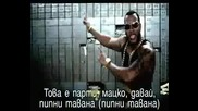 Florida Ft. Will.i.am - In The Ayer Превод