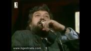 Радко Дишлиев - Депутат и депутатка - Златен кос (1992)