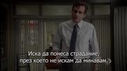 Д-р Хаус - Сезон 8 Епизод 21 Бг Субтитри