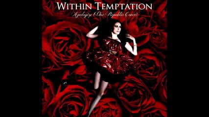 Within Temptation - Apologize (one Republic Cover) Превод