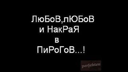 (1) Elizabeta Georgieva